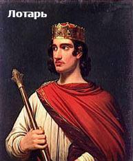 какие короли были в западно-франкском королевстве