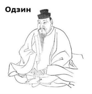кто правил древней японией