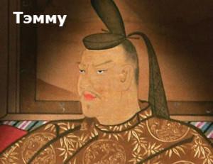 какие были известные японские императоры и когда япония стала так называться