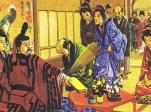 кто правил японией