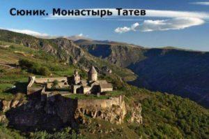 как армяне боролись с властями ирана