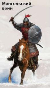 как русские впервые стали воевать сразились с монголами