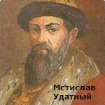 кто командовал русскими в битве на реке калке