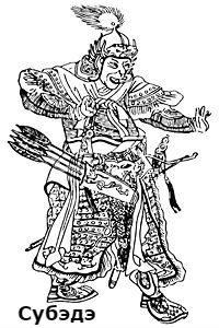 кто командовал монголами в битве на калке