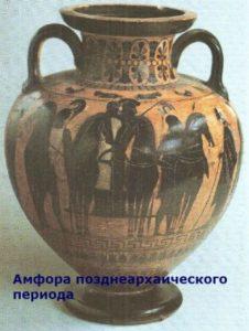 когда греческая культура стала такой развитой