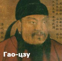 какие были хорошие и добрые китайские императоры
