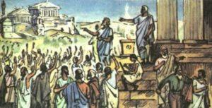 как управлялись древние греки