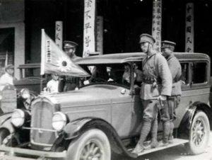 когда гоминьдан пришел к власти в китае