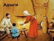 почему у карачаевцев и балкарцев кавказская внешность