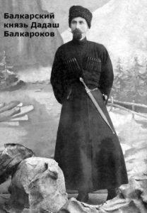 как жили карачаевцы и балкарцы