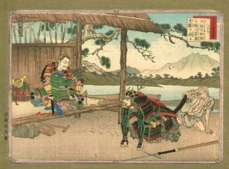 как объединилась япония