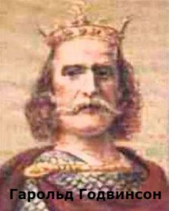 кто сражался против вильгельма завоевателя