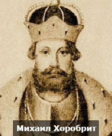 кто был первым самостоятельным князем москвы