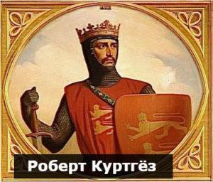 с кем воевала англия когда ею правили норманны