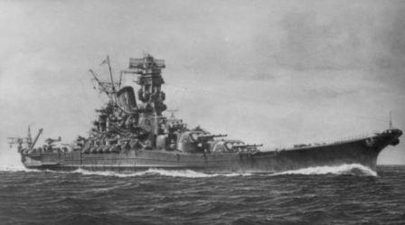 какая была армия и флот у японии