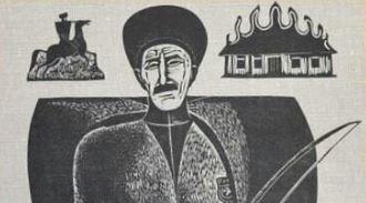как в адыгских народных песнях отражался конфликт между знатью и простым народом