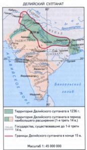 что такое делийский султанат