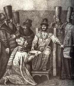 почему русские князья и цари были властными и деспотичными