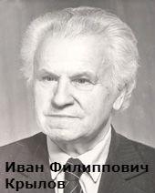от чего все-таки погиб царевич дмитрий