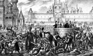 отчего был голод в 1603 году