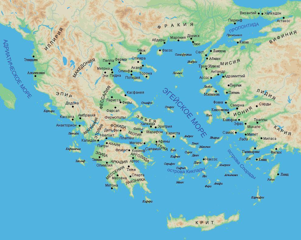 где что находилось в древней греции