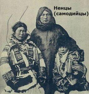 кто жил в сибири до ее присоединения к россии