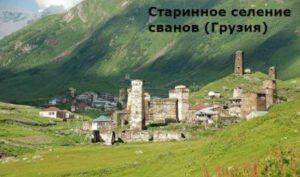 как жили племена кобанской культуры