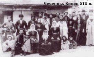 как жили чеченцы в царской россии