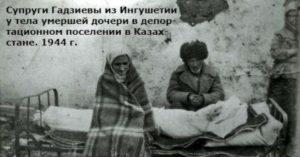 почему чеченцы и ингуши не любят советскую власть