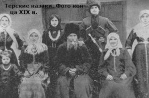 почему между чеченцами и русскими часто бывают конфликты