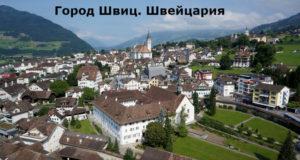 почему в стольких странах немецкий язык государственный