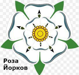 кто победил в войне ланкастеров и йорков алой и белой розы