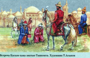 с кем воевали казахи