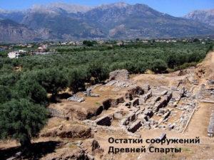 где была древняя спарта