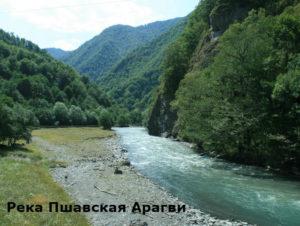 как нахи стали грузинами