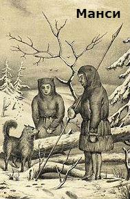 какие народы жили в сибирском ханстве