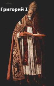 почему римские папы так называются