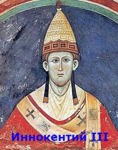 почему церковь слушалась королей светскую власть
