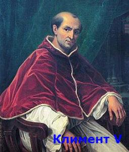 что такое авиньонское пленение пап