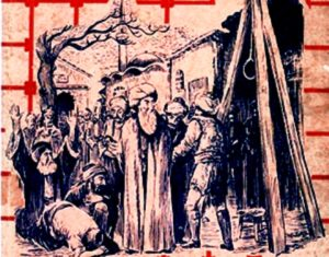 как казнили шейха