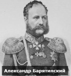 как чечня стала частью россии