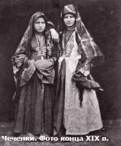 какая была национальная одежда у чеченцев