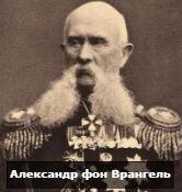 какие русские военачальники генералы завоевали чечню