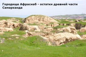 какие столицы были у государства хорезмшахов