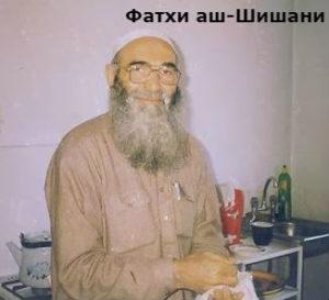 кто проповедовал в чечне ислам