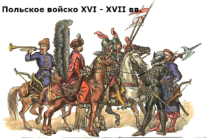 как выглядели поляки которые приходили в россию