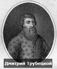 кто правил россией после изгнания поляков и литовцев пока не выбрали царя михаила