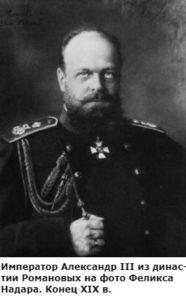 откуда произошли русские цари императоры романовы