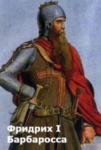 как шли войны крестоносцев