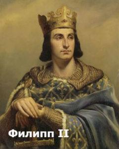 какие короли участвовали в крестовых походах